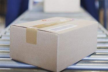 El 40% de los paquetes se entregarán en dos horas en 2028